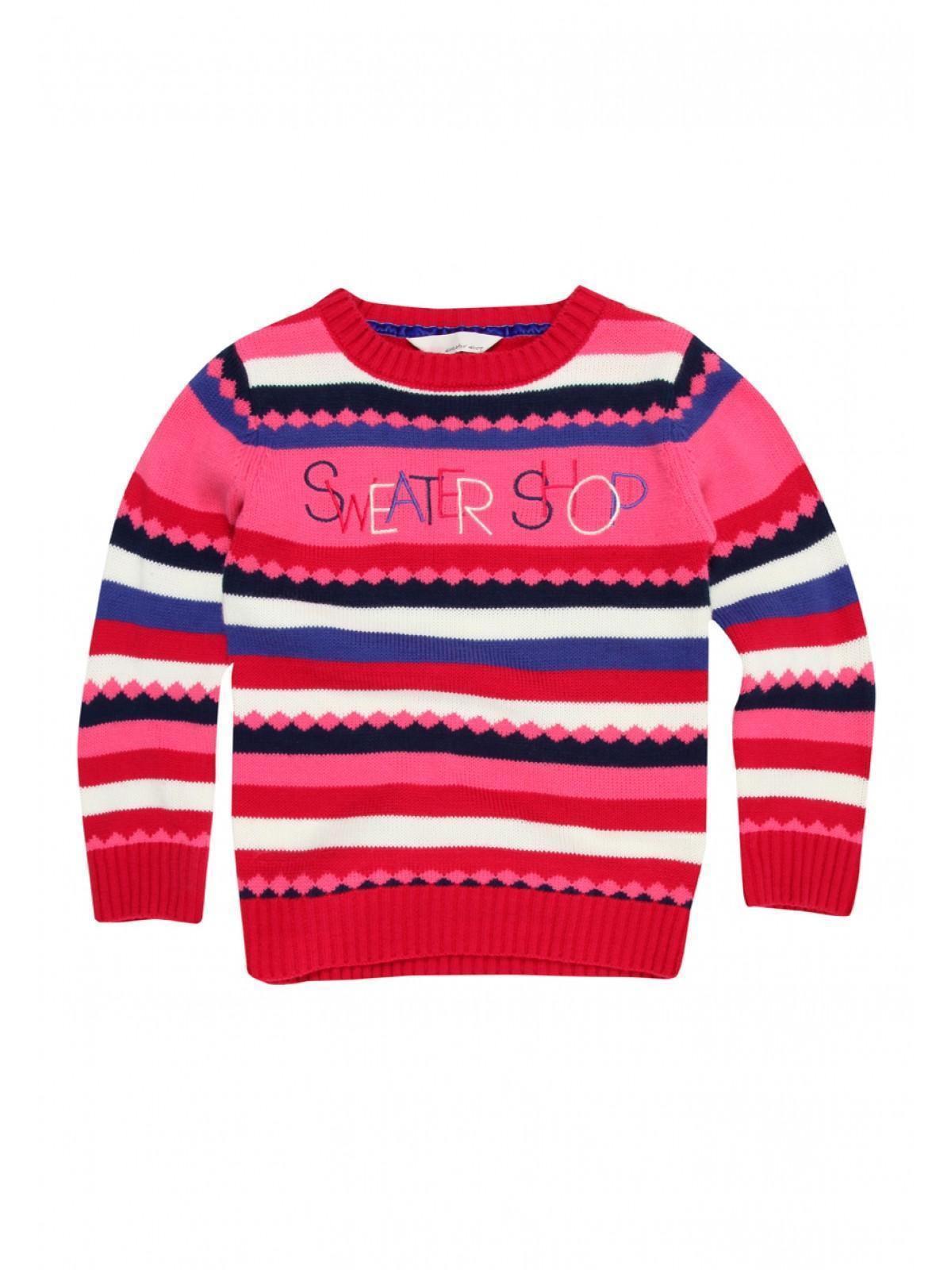 Girls Sweater Shop Girls Logo Crew Stripe Jumper | Peacocks