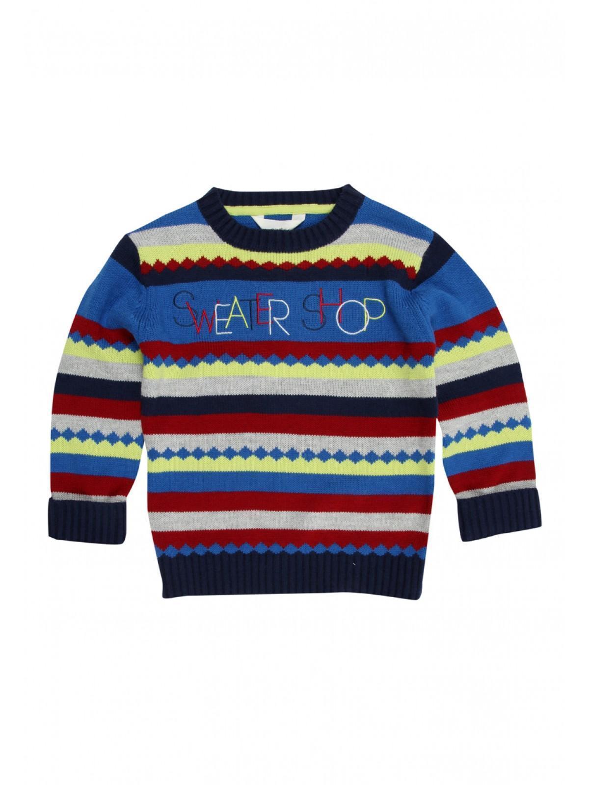 Boys Sweater Shop Boys Logo Jumper | Peacocks