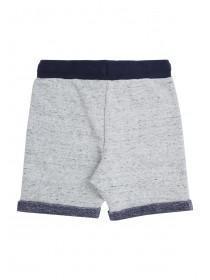 Younger Boys Grey Colour Contrast Shorts